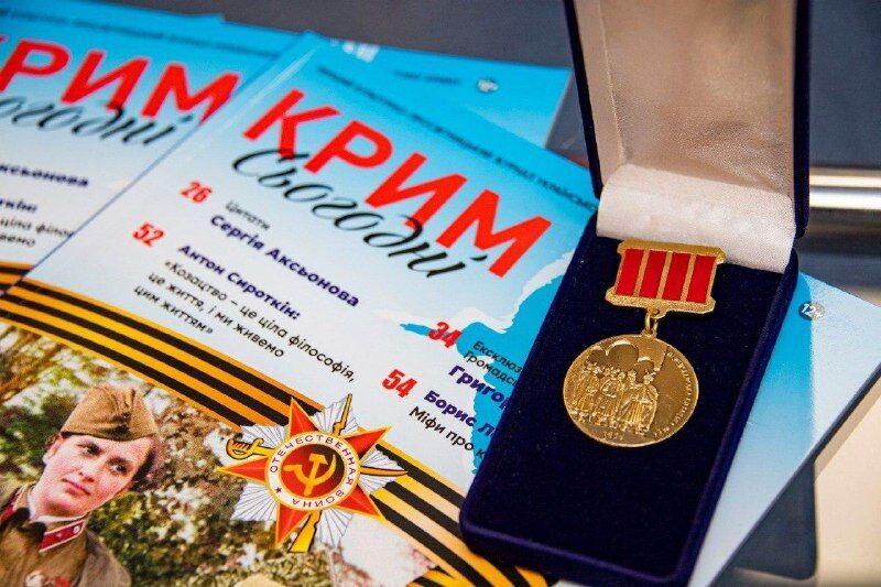 """В Крыму придумали медаль """"Переяславська рада"""""""