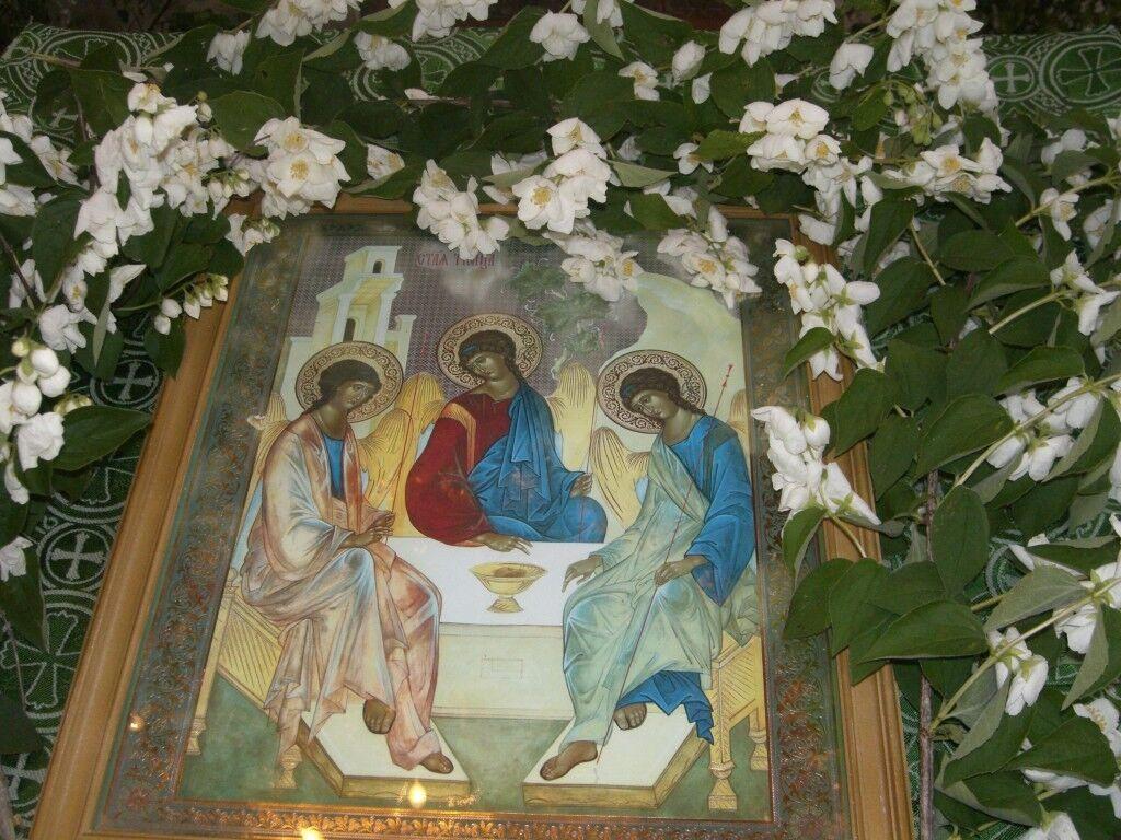 Як молитися на Трійцю
