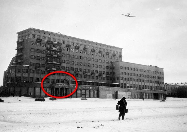 Немцы в центре Харькова: в сети вспомнили редкое историческое фото