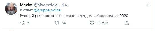 У Росії спалахнув скандал з роликом про сім'ю гомосексуалістів: мережа в шоці. Відео