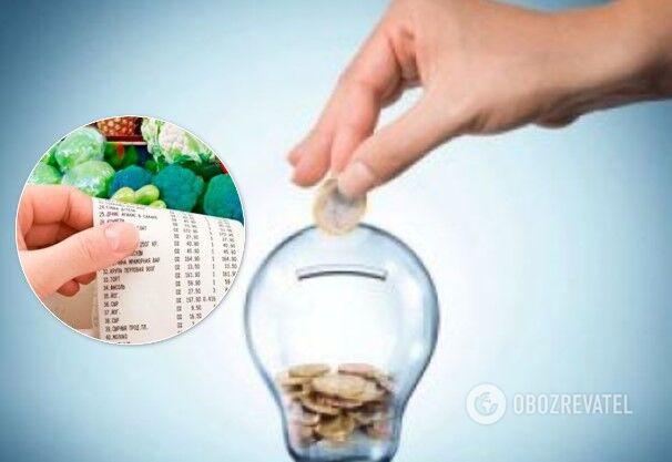Вплив RAB-тарифу на ціну споживчих продуктів – усього 3 копійки