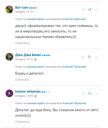 За рівнем расизму Україна легко дасть прикурити США - Жан Беленюк