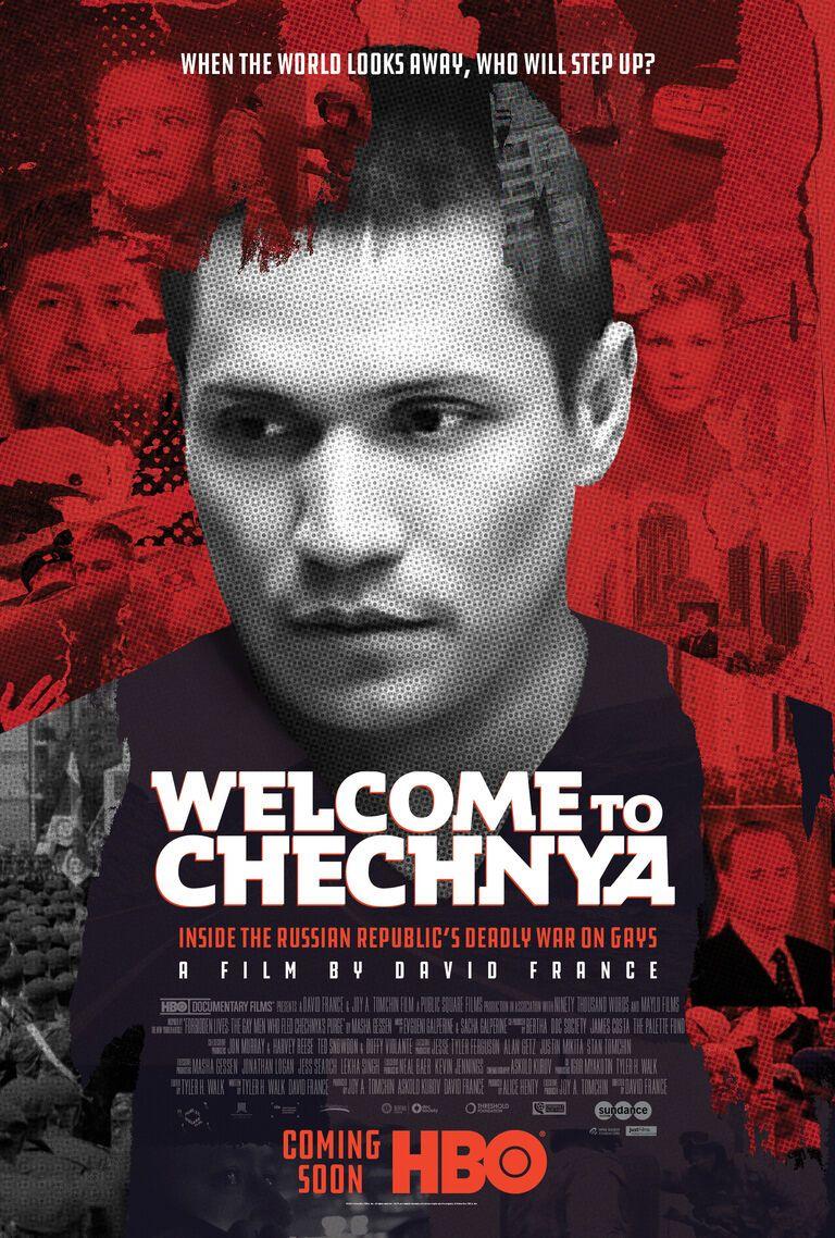 """Ласкаво просимо в Чечню"""