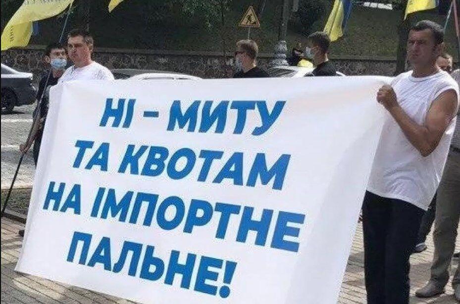 Аграрії під Кабміном протестували проти мит на імпортне паливо