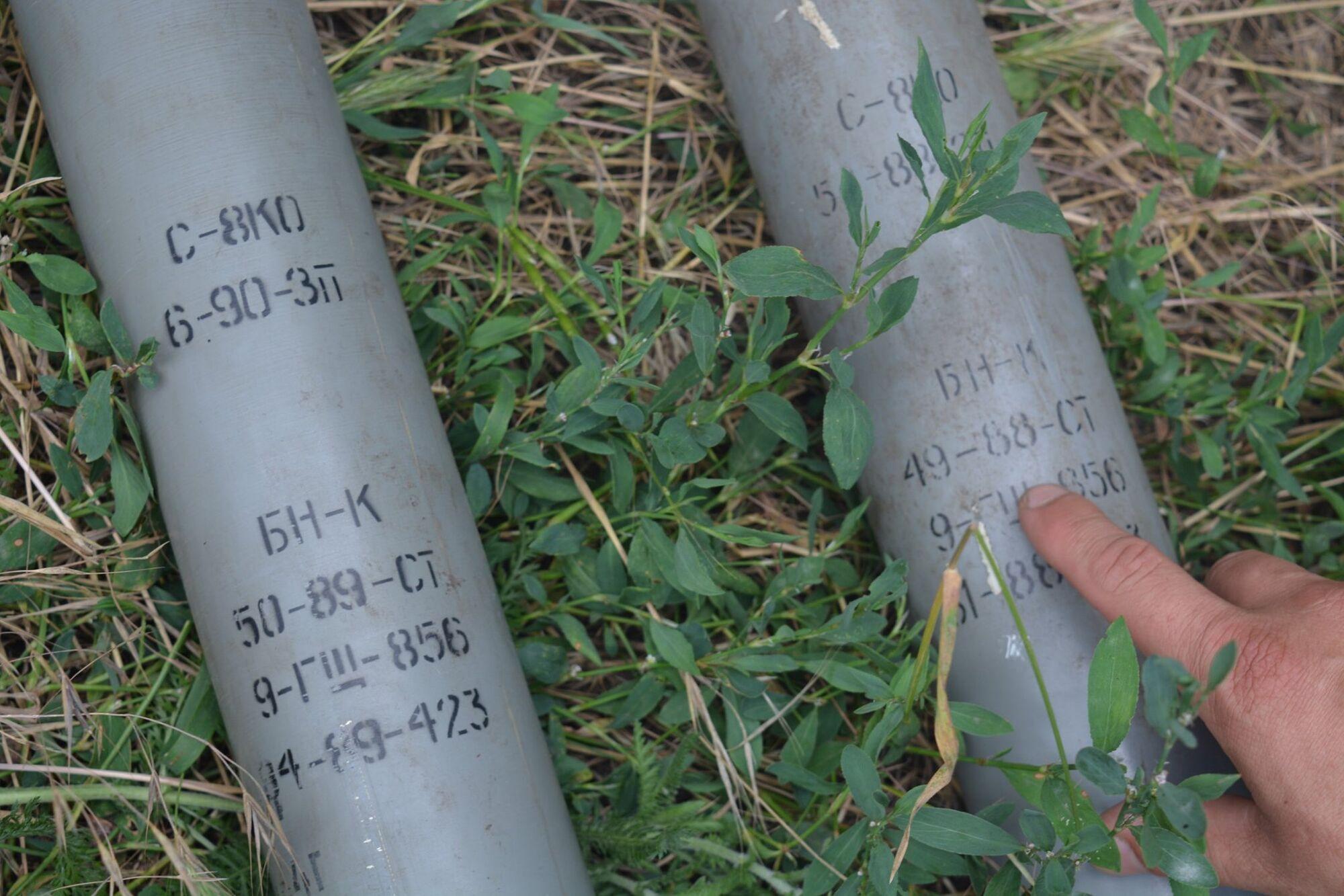 Ракеты С-8 оккупантов.