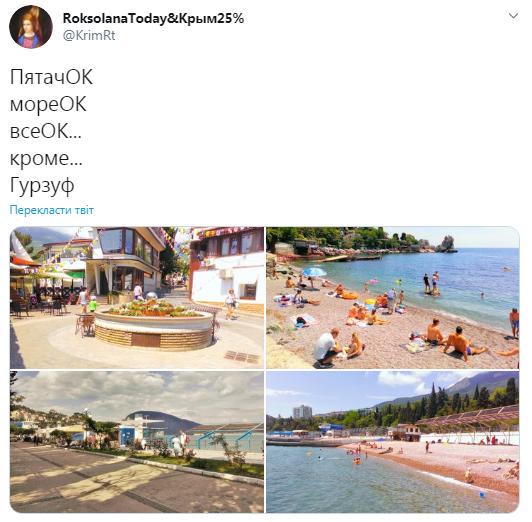 В Крыму сорван курортный сезон: появились фото пустующих пляжей
