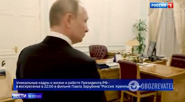 """Путин показал свой """"бункер"""""""