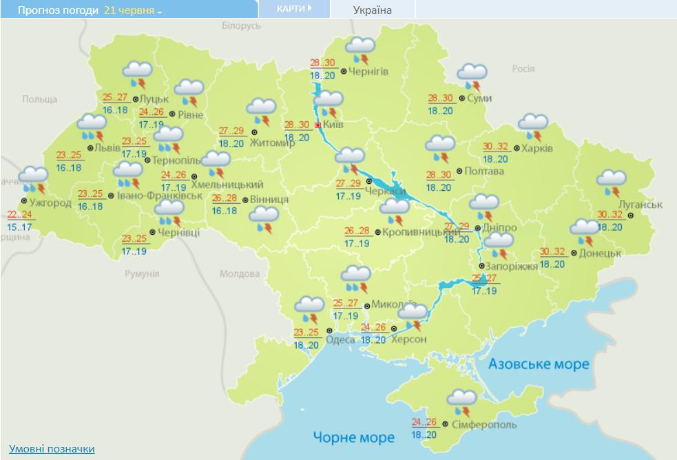Украину ожидают грозы и шквалы: какие регионы в опасности. Карта