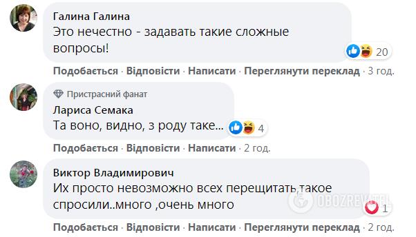 """Тищенко не знал, сколько нардепов в Раде: пользователей сети рассмешил ответ """"слуги"""""""