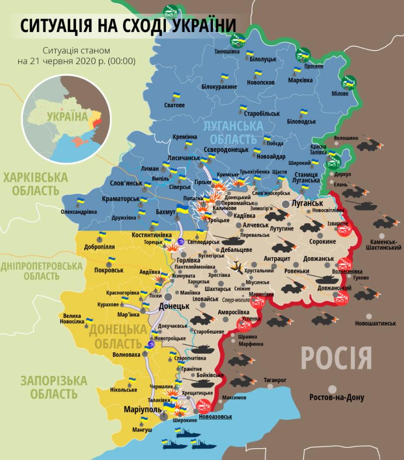 Карта ООС за 21 июня (источник фото - Министерство обороны)