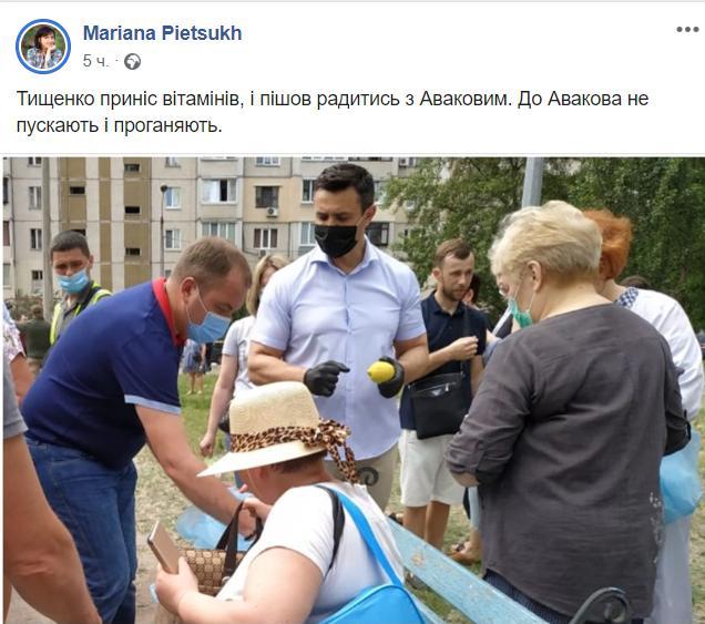 Тищенко приїхав на місце вибуху в житловому будинку в Києві з лимонами. Фото