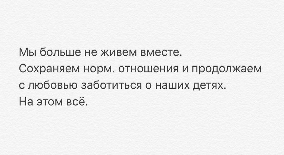 Instagram Дмитра Ісхакова