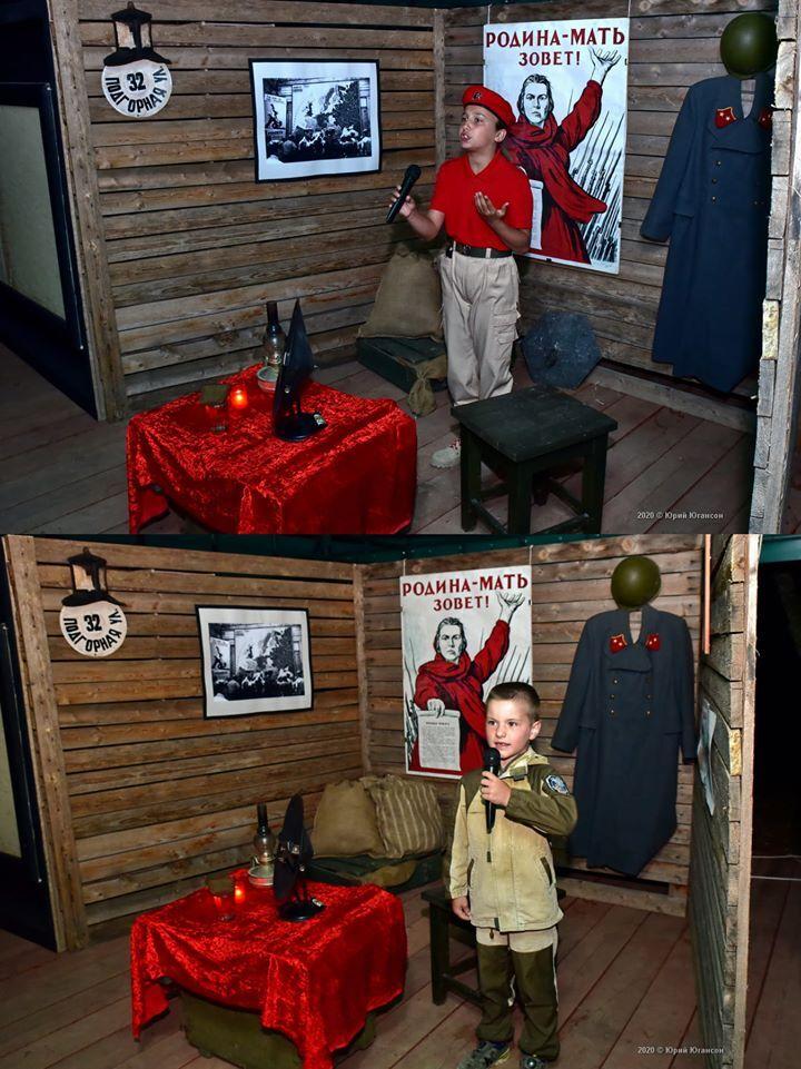 Пропагандистская акция с детьми в Крыму к 22 июня