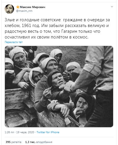 Очередь за хлебом в СССР: в сети всплыло архивное фото