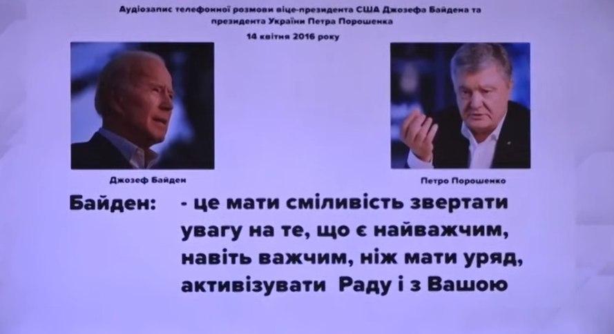 Якобы президент Украины согласился выполнить требования Байдена и МВФ