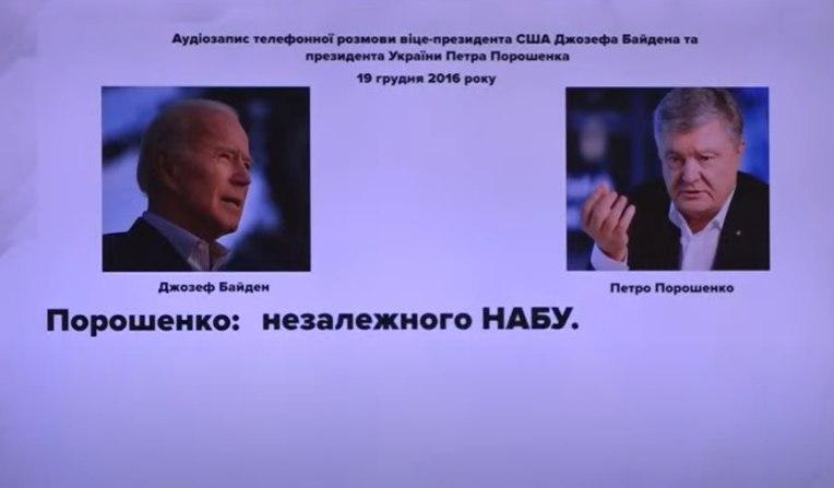 Деркач и Кулик утверждают, что судьба Онищенко обсуждалась с Байденом