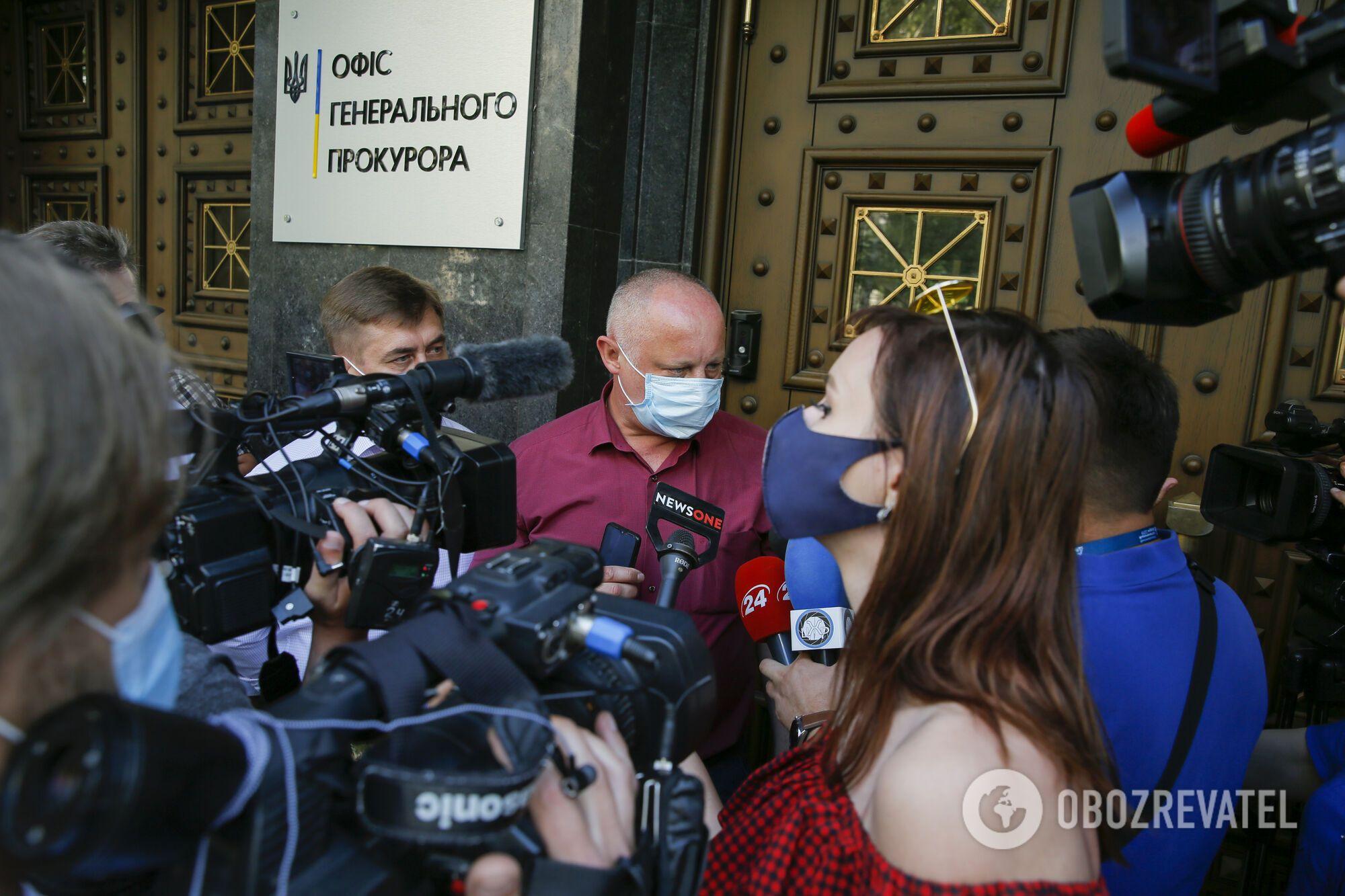 В Киеве протестовали против наркобизнеса и ОПГ, созданной гражданином РФ Александром Щипцовым