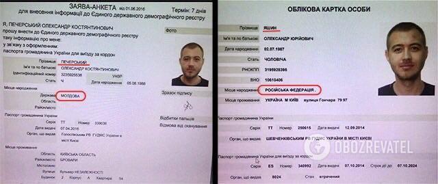 Гражданин РФ Александр Щипцов живет в Украине по поддельным документам