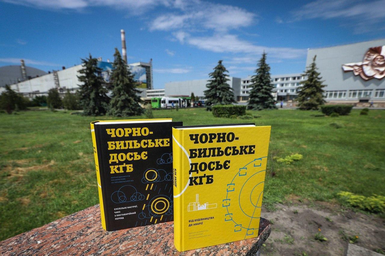 """Збірник """"Чорнобильське досьє КҐБ. Від будівництва до аварії"""""""