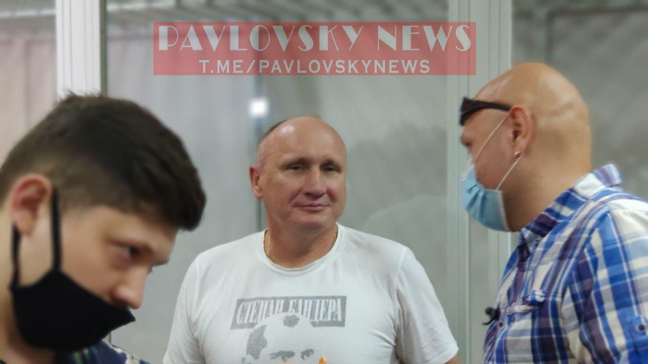 Telegram\PavlovskyNews