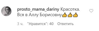 Дочь Пугачевой и Галкина Лиза поразила сеть сходством с мамой. Видео