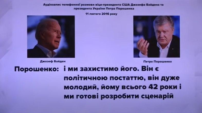 Яценюку якобы сулили большое будущее в украинской политике