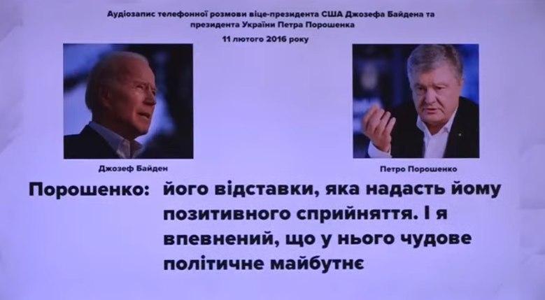 Якобы пятый президент Украины видел в Яценюке потенциал