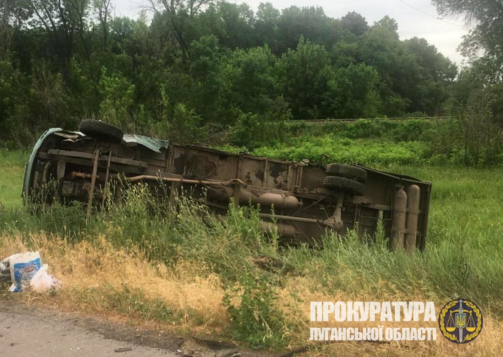 На Луганщине произошло масштабное ДТП с полицейским (Источник фото – прокуратура Луганской области)