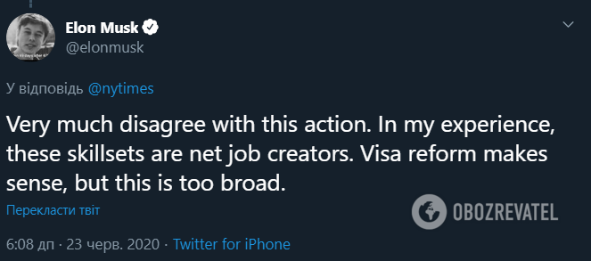 Реакція Ілона Маска на обмеження видачі робочих віз США (Фото: Twitter Ілона Маска)
