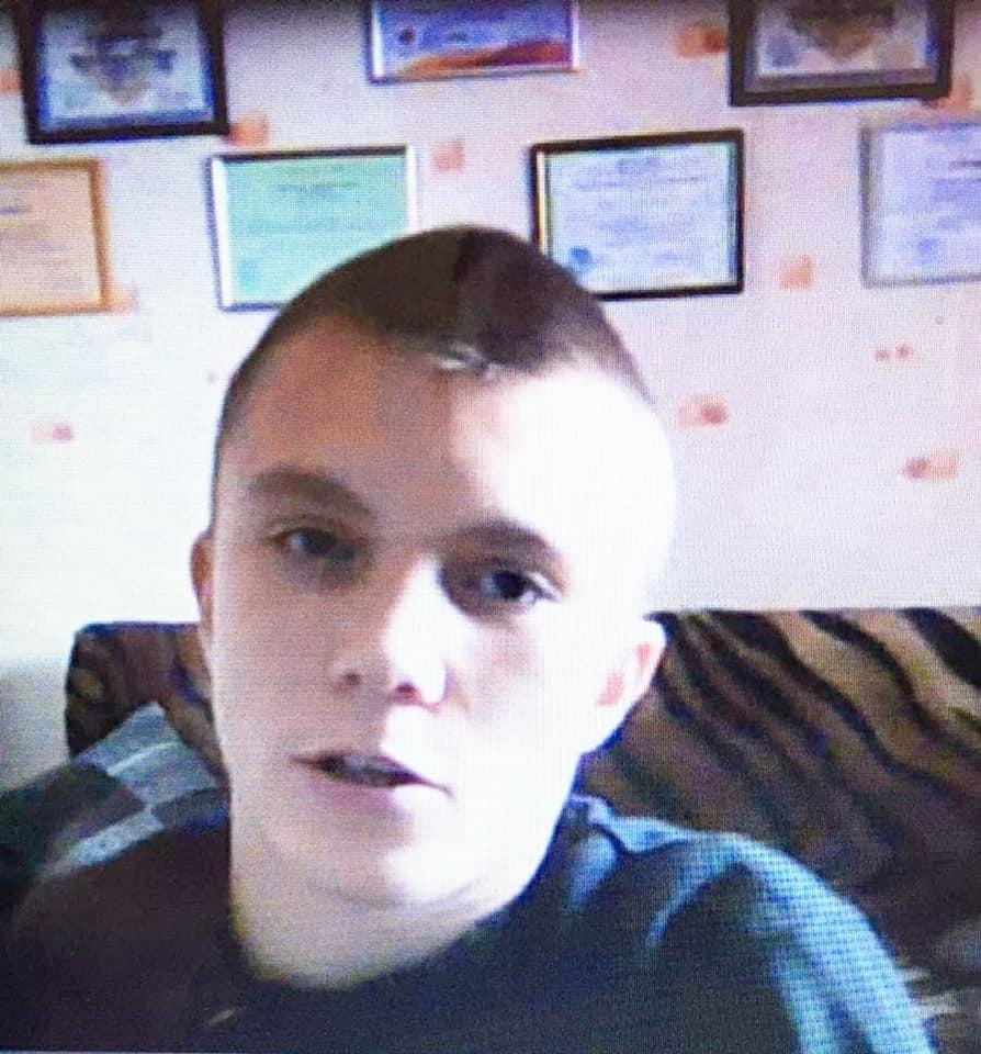На Киевщине загадочно исчез подросток Максим Проценко