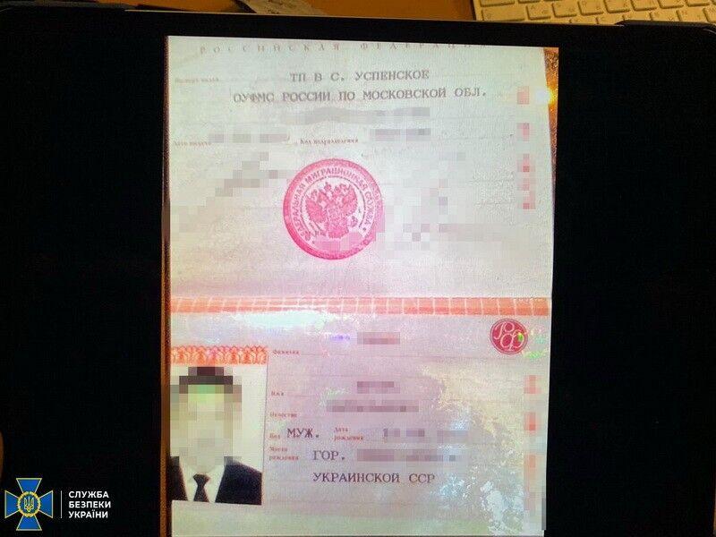 Один из злоумышленников имеет российский паспорт.