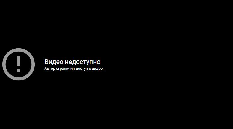 Злите в мережу відео зникло.