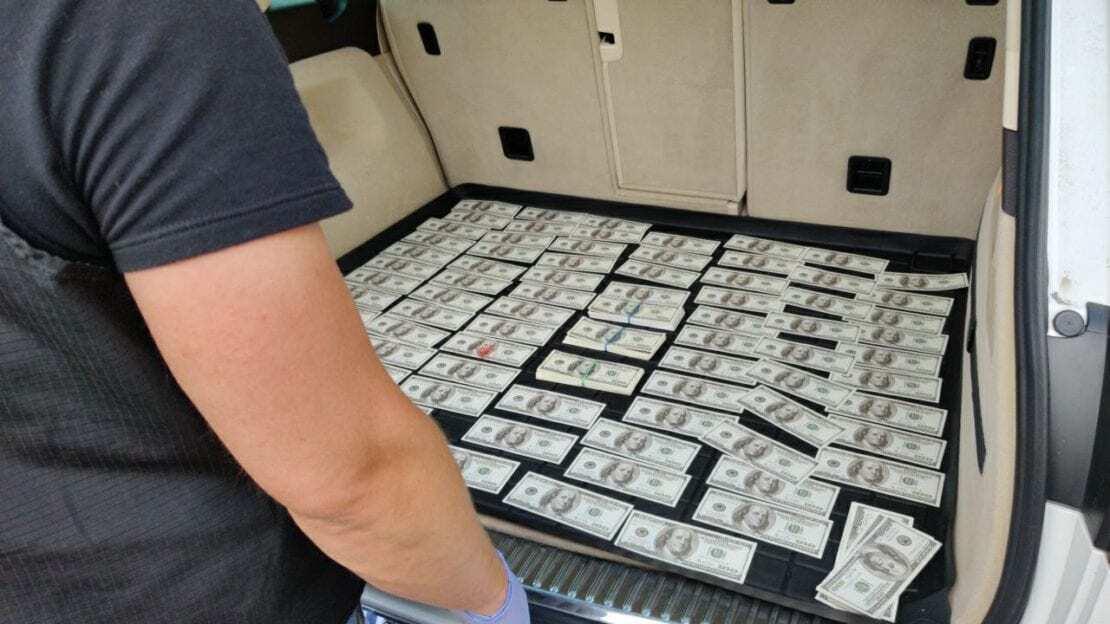 Деньги, изъятые при задержании
