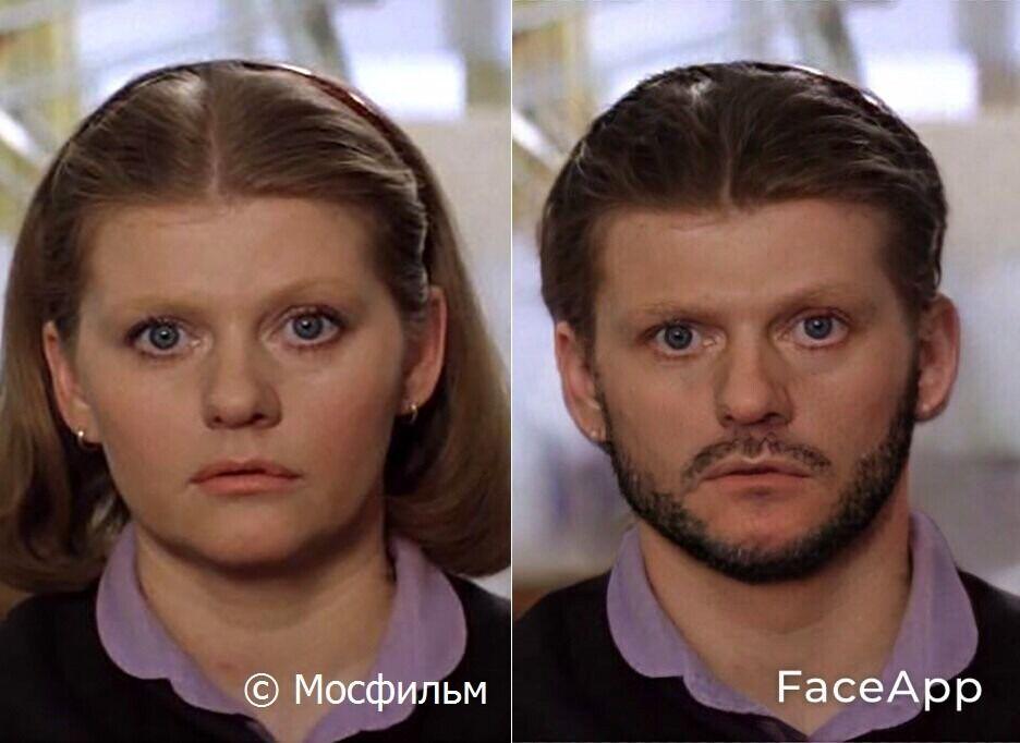 Ірина Муравйова в образі чоловіка