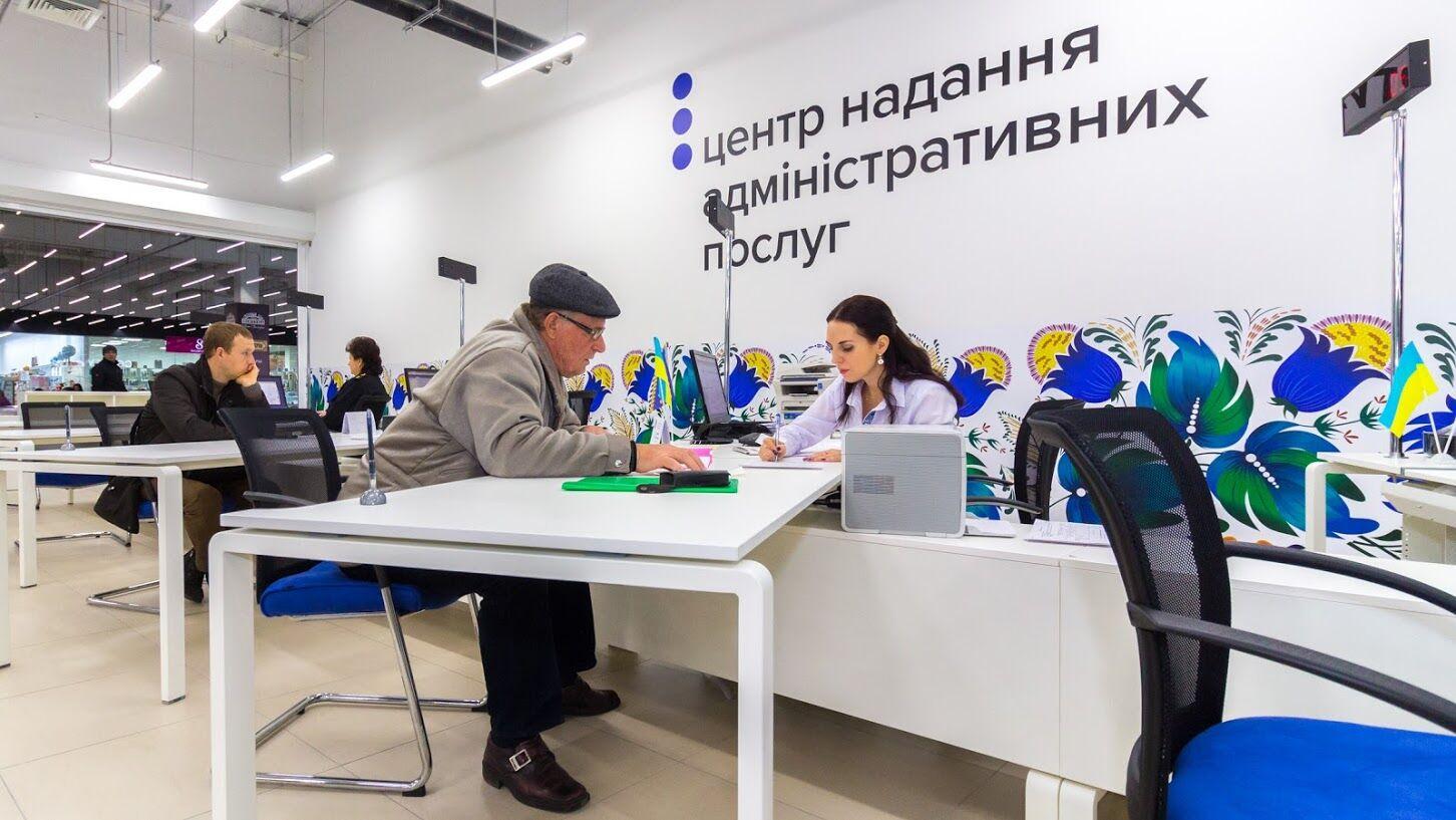 Центры предоставления административных услуг