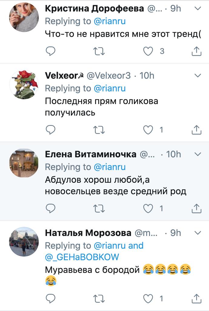 """У мережі обурилися через """"експеримент над зірками СРСР"""""""