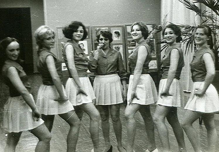 Мини-юбки, дом культуры, СССР
