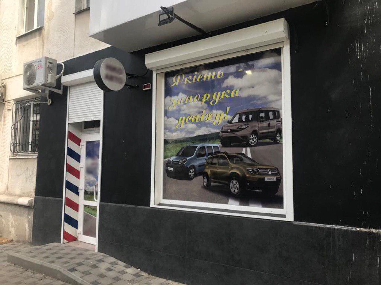 Аферисты продали сотни несуществующих авто