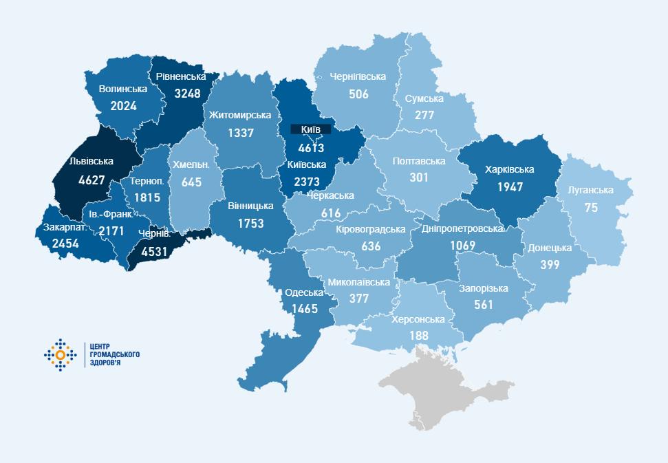 Карта поширення коронавірусу в Україні