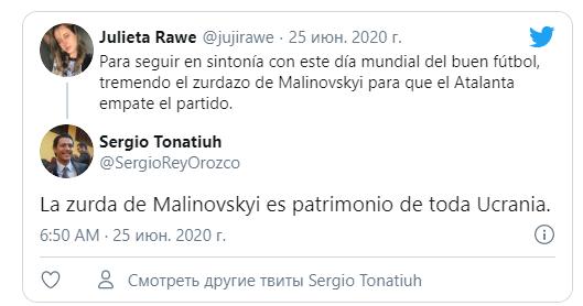 """""""Ліва нога Малиновського – надбання всієї України""""."""