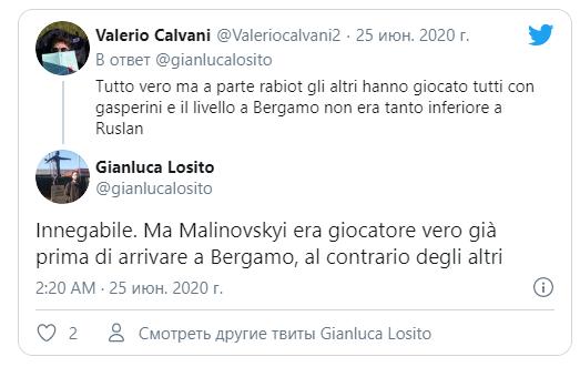 """""""На відміну від інших"""" Малиновський був справжнім гравцем ще до приїзду в Бергамо"""""""