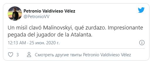 """""""Ракета від Малиновського! Вражаючий постріл з лівої гравця """"Аталанти""""."""