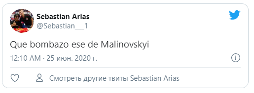 """""""Яка бомба у Малиновського""""."""