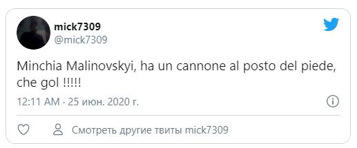 """""""Ось це так! Малиновський, там замість ноги гармата, який гол!""""."""