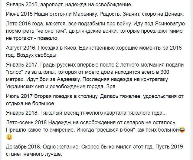 """""""МГБ"""" против инвалида детства: в Донецке юного патриота Украины бросили за решетку"""