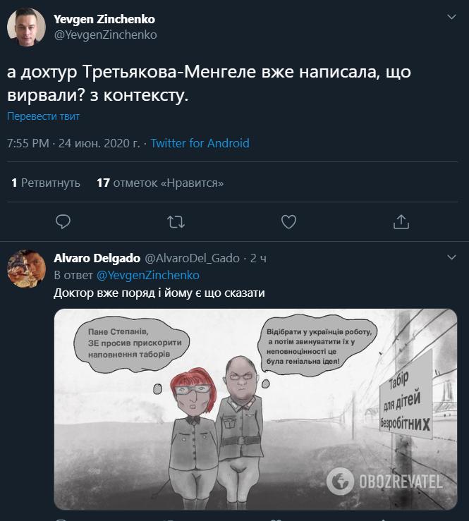 Реакция соцсетей на слова Галины Третьяковой о детях.