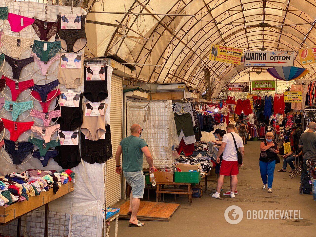 Работники рынка на Троещине в Киеве взбунтовались из-за вспышки коронавируса