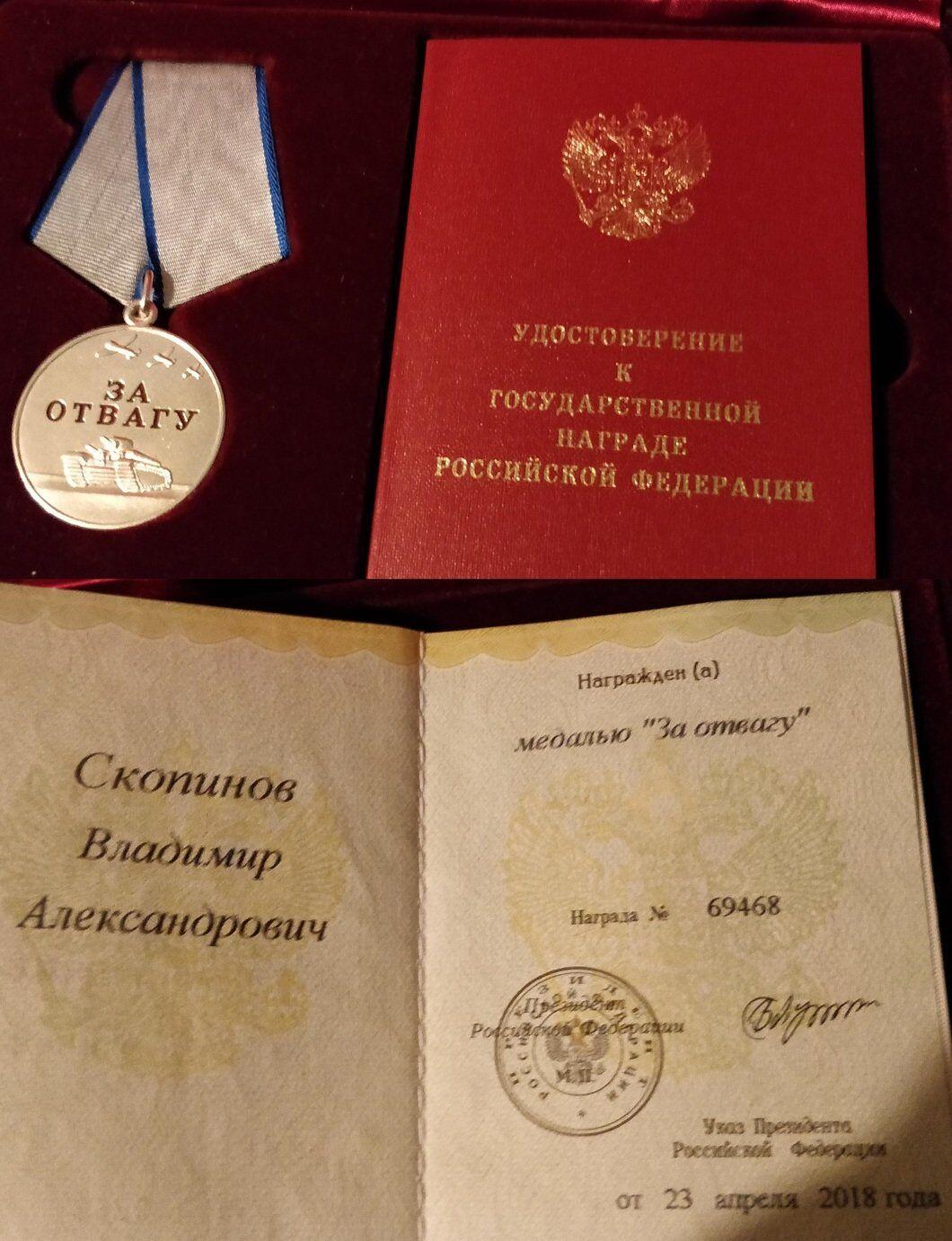 """Путін нагородив бійця ПВК """"Вагнера"""" медаллю """"За відвагу"""""""