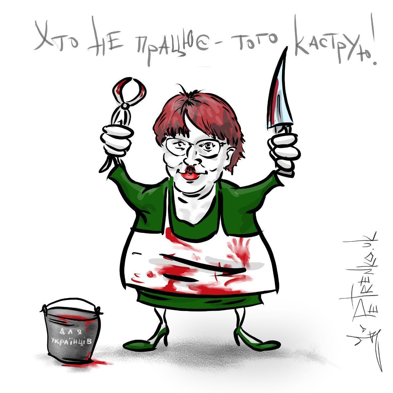 Карикатура на Третьякову