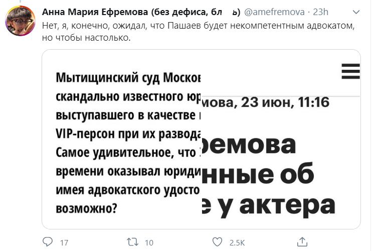 Дочь Ефремова обвинила адвоката во лжи и рассказала о состоянии отца после ДТП